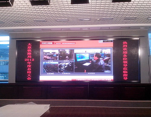 室内P4全彩LED显示屏
